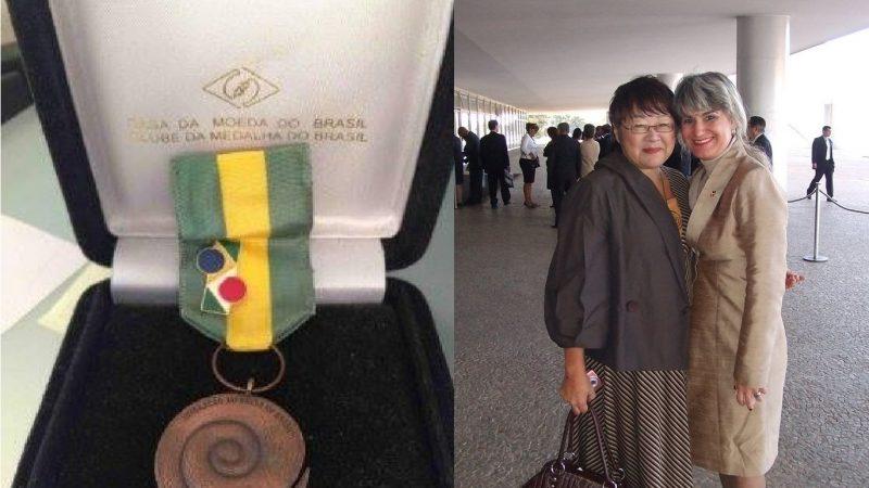 Medalha alusiva ao Centenário da  Imigração Japonesa no Brasil